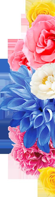 Flower Right